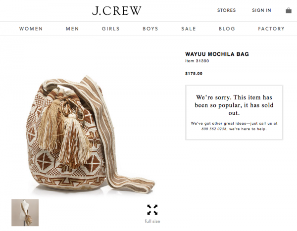 Screenshot J.Crew Website.